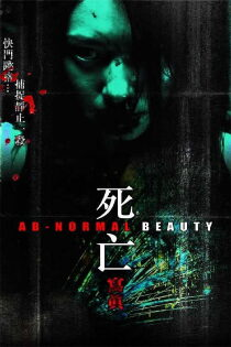 Ab-Normal Beauty Regarder Film Gratuit