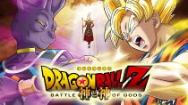 Dragon Ball Z - Battle of Gods Regarder Film Gratuit