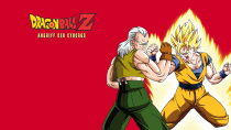 Dragon Ball Z - L'Offensive des Cyborgs Regarder Film Gratuit