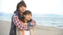 I Give my first Love to You Regarder Film Gratuit
