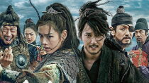 The Pirates (2014) Regarder Film Gratuit